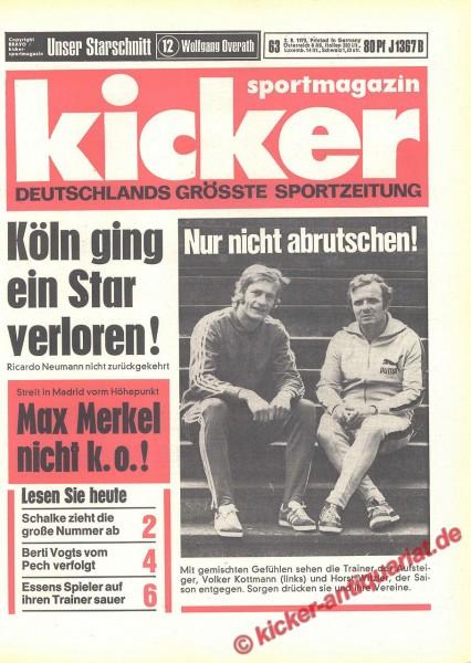 Kicker Sportmagazin Nr. 63, 2.8.1973 bis 8.8.1973