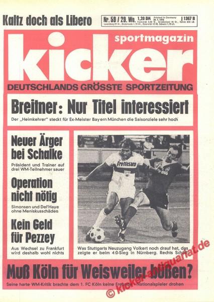 Kicker Sportmagazin Nr. 59, 20.7.1978 bis 26.7.1978
