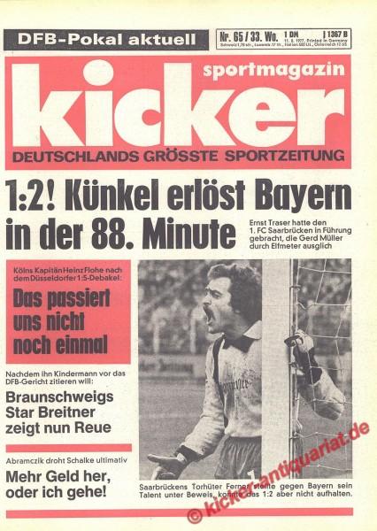 Kicker Sportmagazin Nr. 65, 11.8.1977 bis 17.8.1977